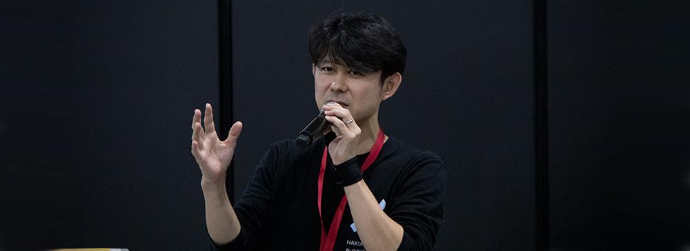 「テレビ番組×ブロックチェーン」最新事例とマネタイズポイント〜『マーケティング・テクノロジーフェア東京』