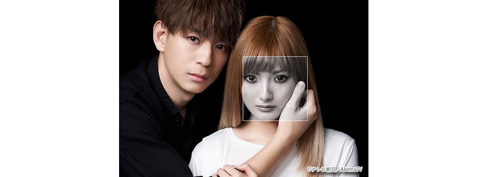 テレビ朝日とAbemaTV、初の共同制作ドラマ『M 愛すべき人がいて』放送決定