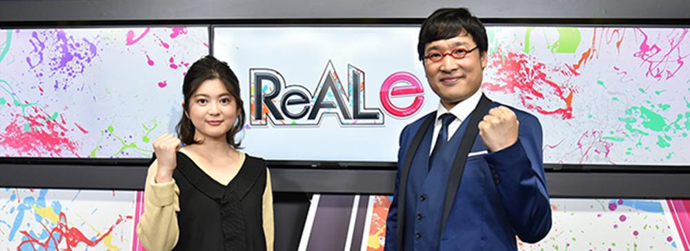 テレビ朝日、地上波テレビ初のeスポーツ情報番組『ReAL eSports News』を4月から毎週放送