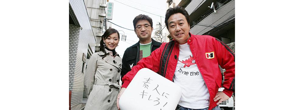 テレ東、『モヤモヤさまぁ~ず2』の過去作品100作をTVerなどで期間限定無料配信