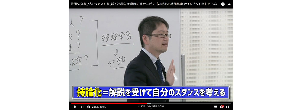 日本テレビ、長時間実施可能なリモート型新入社員研修を制作