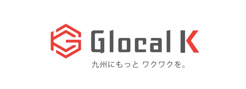 KBC九州朝日放送、地域のチャレンジを支援するベンチャー企業を設立