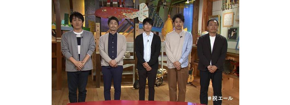 北海道内テレビ6局合同キャンペーン「One Hokkaido Project」、鈴井貴之とTEAM NACSからの「#祝エール」ムービーを公開