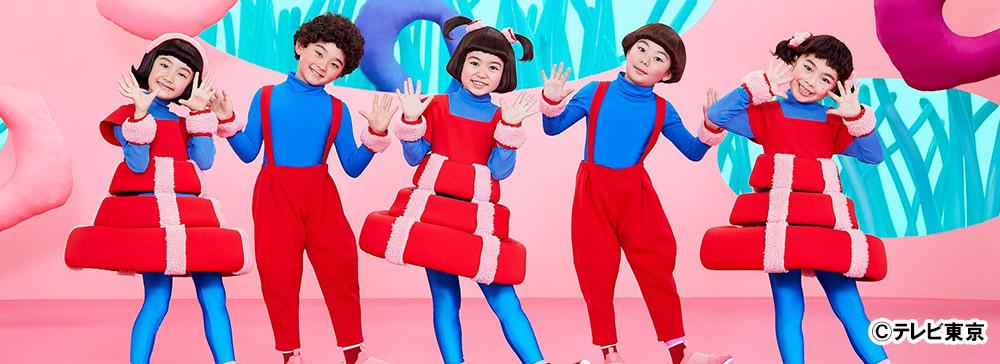 テレ東、赤ちゃん向け番組『シナぷしゅ』レギュラー放送!公式オンラインサロンなども開設