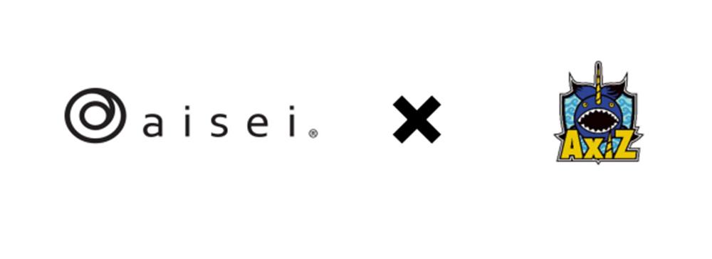 eスポーツチーム「AXIZ」、アイセイとスポンサー契約締結