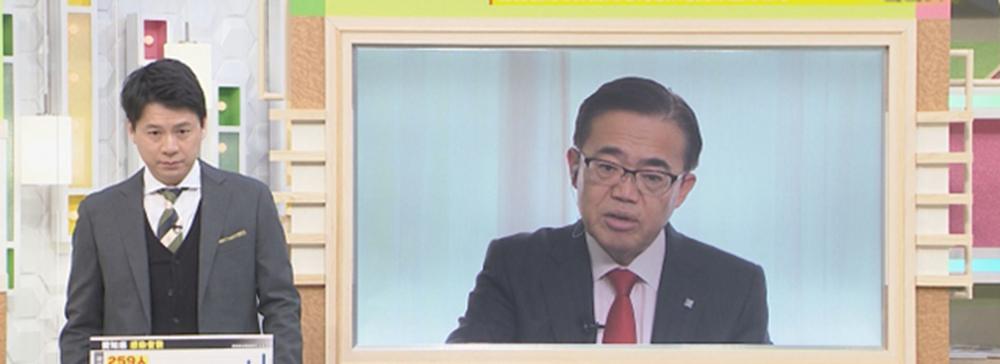「Locipo」で愛知県知事『ゴゴスマ』緊急生出演した模様を配信!コロナ対策を語る