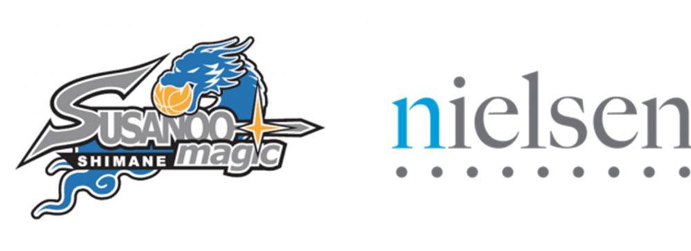 ニールセンスポーツ、メディア露出価値換算などを駆使したスポーツマーケティングで島根スサノオマジックと連携