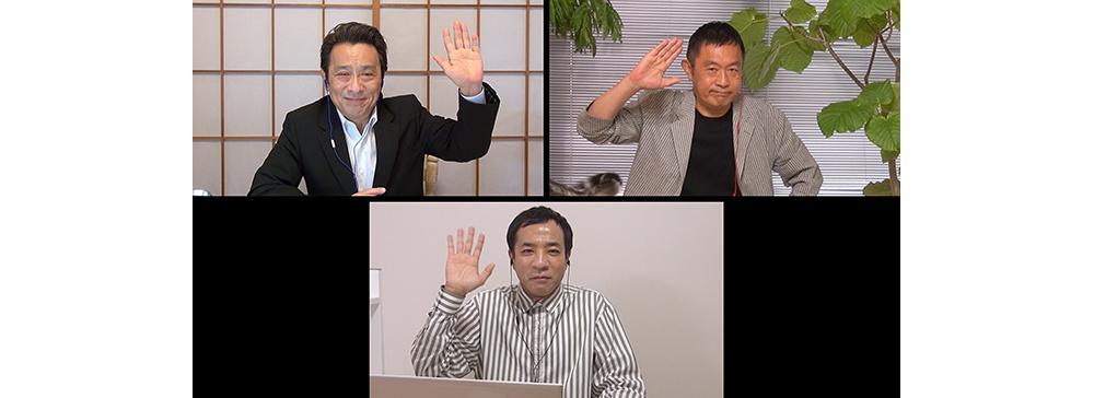 テレ朝『警視庁・捜査一課長2020』シリーズ史上初となるテレワーク捜査本部始動