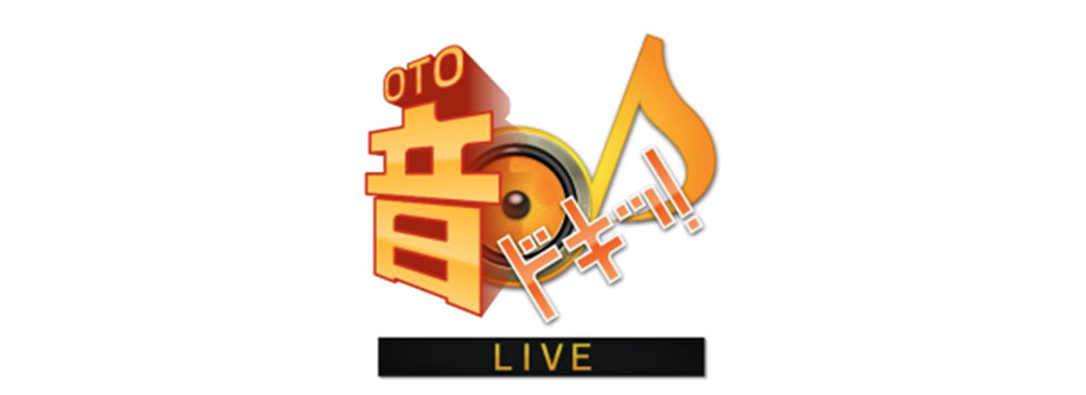 HBCテレビ、無観客ライブを YouTubeで生配信、テレビ&ラジオでも放送