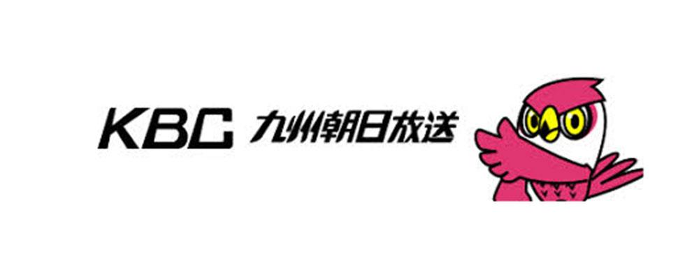 九州朝日放送、NTT西日本&NTTドコモと防災パートナーシップ