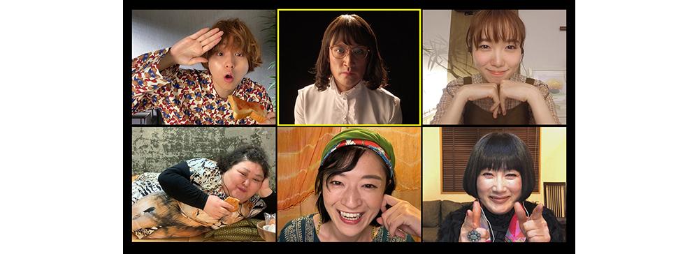 テレビ朝日、リモートで撮影した『家政夫のミタゾノ』完全新作を放送