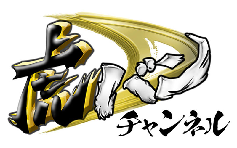 ちゃんねる 阪神 タイガース