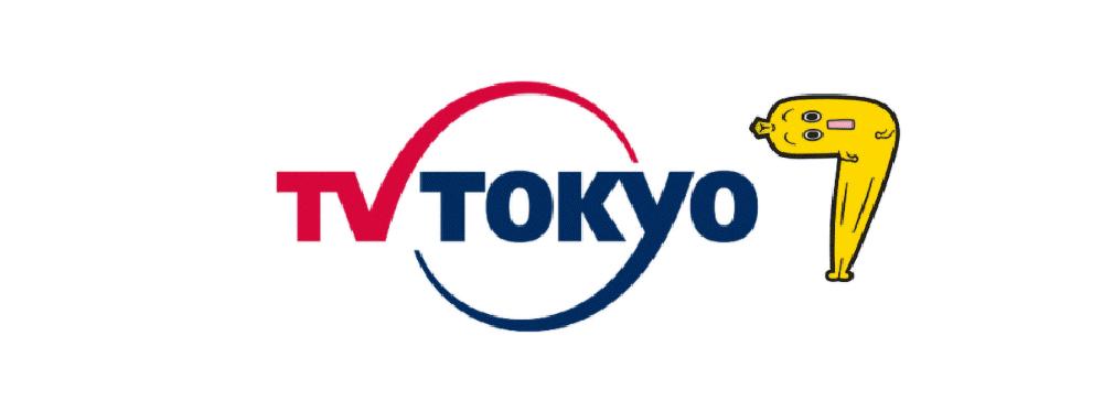 テレビ東京、スターコミュニケーションズの簡易中継システム「TVU One V3」を採用