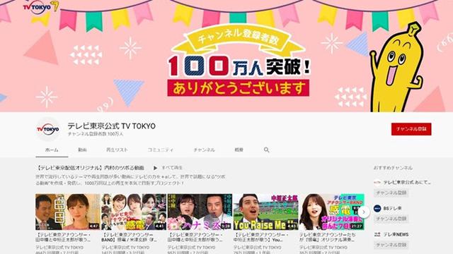 万 Youtube 人 100